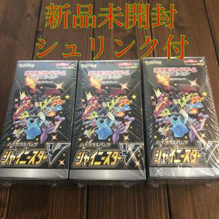 ポケモン(ポケモン)のシャイニースターv 新品未開封 3BOX(Box/デッキ/パック)