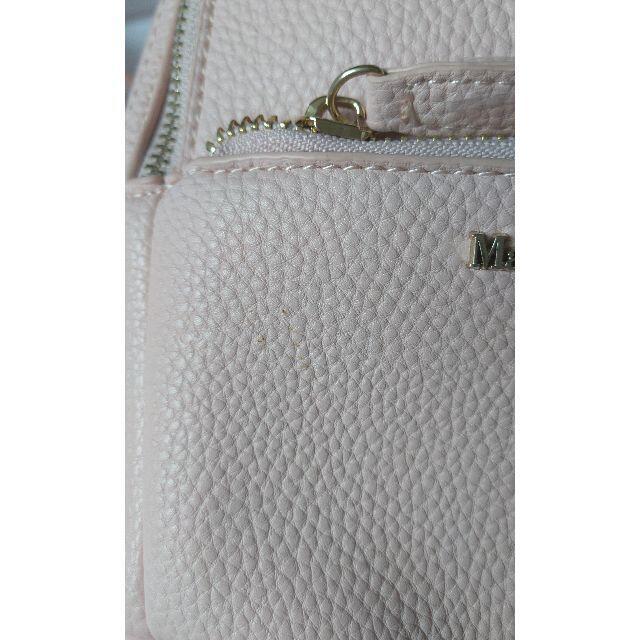 Maison de FLEUR(メゾンドフルール)のメゾンドフルール リボン リュック ピンク S レディースのバッグ(リュック/バックパック)の商品写真