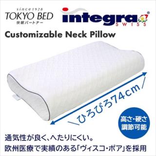 フランスベッド(フランスベッド)の東京ベッド 枕 カスタマイザブルネックピロー(枕)