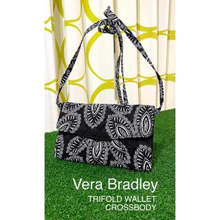 ヴェラブラッドリー(Vera Bradley)の★Vera Bradley★ヴェラブラッドリー★三つ折り財布型ショルダーバッグ(財布)