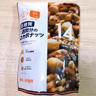 コストコ(コストコ)の低糖質 ロカボナッツ 14日分 コストコ (ダイエット食品)