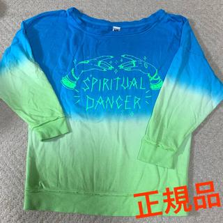 ズンバ(Zumba)のZumba Spiritual Dancer Pullover(その他)