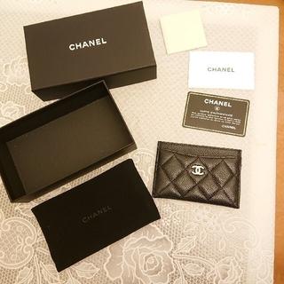 CHANEL - 本物★シャネルキャビアスキン名刺入れカードケースマトラッセ 財布チェーンバッグ