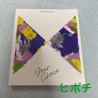 セブンティーン(SEVENTEEN)のseventeen セブチ yourchoice ヒポチ フォトブック(K-POP/アジア)
