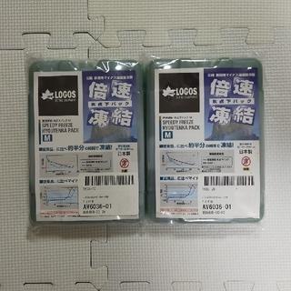 ロゴス(LOGOS)のロゴス 保冷剤 Mサイズ 2個セット(その他)