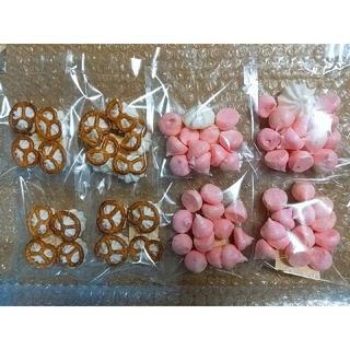 メレンゲクッキー 詰め合わせ(菓子/デザート)