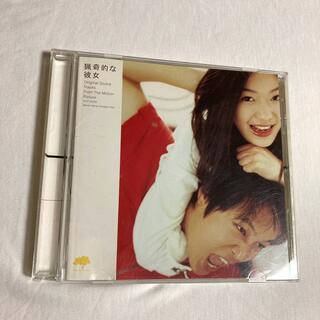 「「猟奇的な彼女」オリジナルサウンドトラック/キム・ヒョンソク,シン・スンフン(映画音楽)