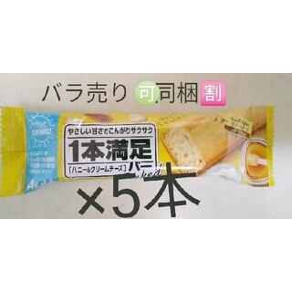 アサヒ(アサヒ)の1本満足バー ベイクドハニー&クリームチーズ 5本(プロテイン)