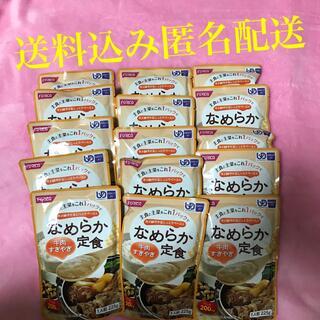 なめらか定食牛肉すき焼き 15個セット 送料込み匿名配送(レトルト食品)