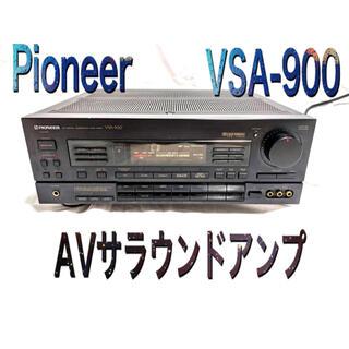 パイオニア(Pioneer)のPioneerパイオニア AVサラウンドアンプ VSA-900(アンプ)
