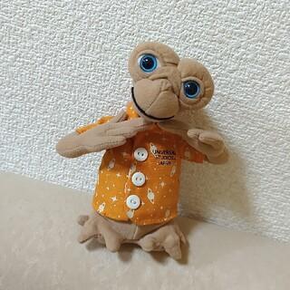 ユニバーサルスタジオジャパン(USJ)のUSJ E.T. ぬいぐるみ(ぬいぐるみ)