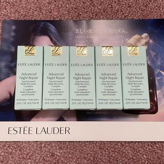 エスティローダー(Estee Lauder)のサンプル アドバンス ナイト リペア SMR コンプレックス(美容液)