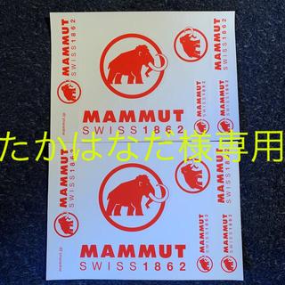 マムート(Mammut)のMAMMUT  ステッカー マムート 2枚セット(その他)