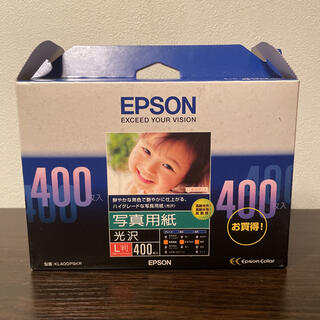 エプソン(EPSON)のEPSON 写真用紙 L判 光沢 400枚(その他)
