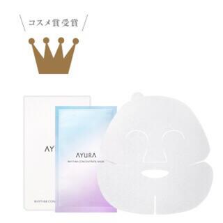 アユーラ(AYURA)の新品未開封 アユーラ リズムコンセントレートマスク(パック/フェイスマスク)