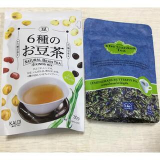 カルディ限定の6種のお豆茶と、ガーデンティーレモングラスバタフライピー(茶)