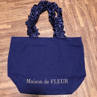 メゾンドフルール(Maison de FLEUR)のメゾンドフルール トートバッグ M ネイビー(トートバッグ)