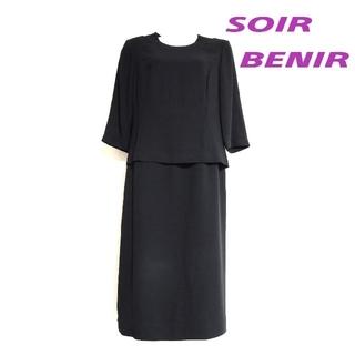 ソワール(SOIR)のSOIR BENIR ソワールベニール・夏用ブラックフォーマル ワンピース(礼服/喪服)