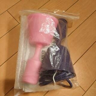 ペンダントライトソケット ピンク、濃い紫 2個セット(天井照明)