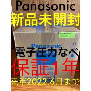 パナソニック(Panasonic)のPanasonic SR-MP300-K 電気圧力鍋(調理機器)