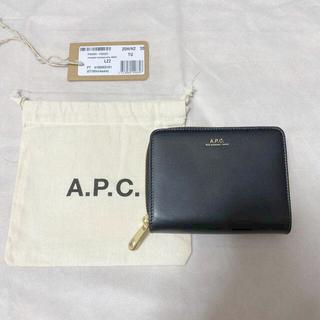 アーペーセー(A.P.C)のA.P.C アーペーセー  二つ折り財布 ラウンドファスナー(財布)