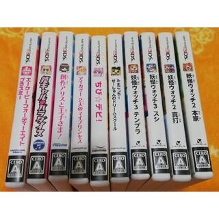 ニンテンドー 3DS ソフト10本(携帯用ゲームソフト)