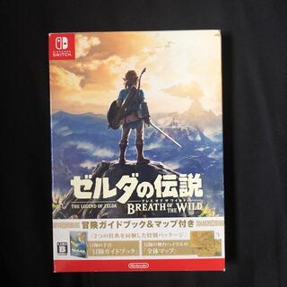 ニンテンドースイッチ(Nintendo Switch)のゼルダの伝説 ブレス オブ ザ ワイルド ~冒険ガイドブック&マップ付き~(数量(家庭用ゲームソフト)