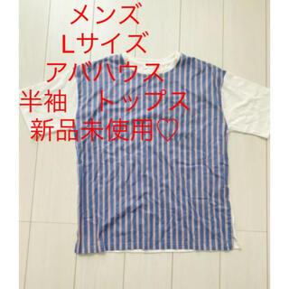 アバハウス(ABAHOUSE)のアバハウス メンズ L  半袖 トップス ユニクロ UNIQLO ZARA(Tシャツ/カットソー(半袖/袖なし))