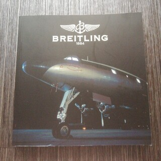 BREITLINGカタログ2006(その他)