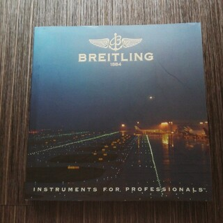 BREITLINGカタログ2007(その他)