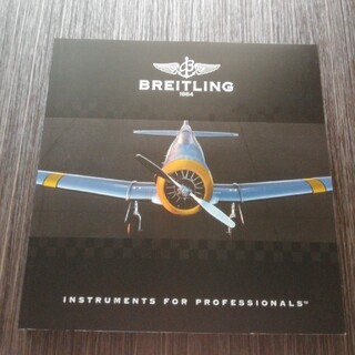 BREITLINGカタログ2008(その他)