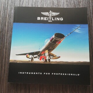 BREITLINGカタログ2009(その他)