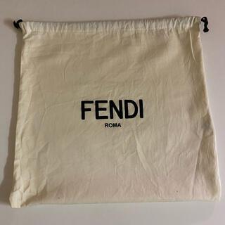 フェンディ(FENDI)のFENDI 保存袋(ショップ袋)