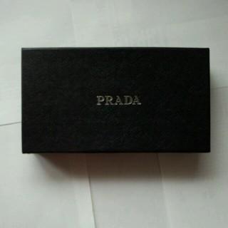 プラダ(PRADA)のPRADAボックス(財布)