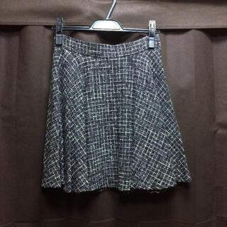ロディスポット(LODISPOTTO)のLODISPOTTO キラキララメツイードスカート(ひざ丈スカート)