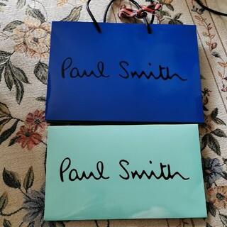 ポールスミス(Paul Smith)のポールスミスショップ袋(ショップ袋)