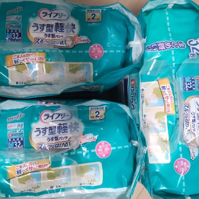 Unicharm(ユニチャーム)のライフリー うす型パンツ Mサイズ 32枚入り×3パック キッズ/ベビー/マタニティの洗浄/衛生用品(おむつ/肌着用洗剤)の商品写真