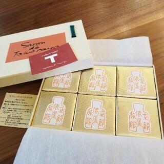 カオウ(花王)の俵屋 オリジナル石鹸 6個入り★ギフト用(ボディソープ/石鹸)