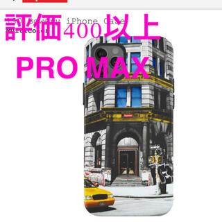 シュプリーム(Supreme)のsupreme 190 Bowery iphone  Case Pro Max(iPhoneケース)