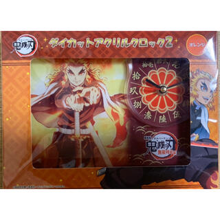 タカラトミーアーツ(T-ARTS)の鬼滅の刃  煉獄杏寿郎 時計 ダイカットアクリルクロック2(その他)