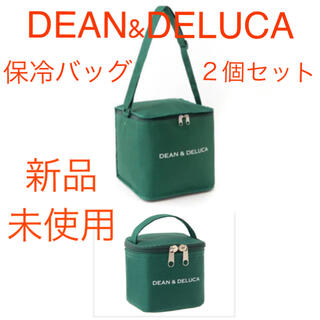 DEAN & DELUCA - 【新品未使用】DEAN&DELUCA ディーン&デルーカ 保冷バッグ 2個セット