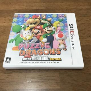 ニンテンドー3DS(ニンテンドー3DS)のPUZZLE&DRAGONS SUPER MARIO BROS.EDITION((携帯用ゲームソフト)