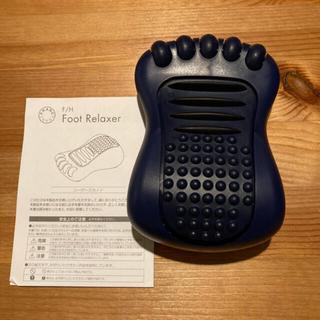 フランフラン(Francfranc)の*フランフラン foot Relaxer フットマッサージャー(フットケア)