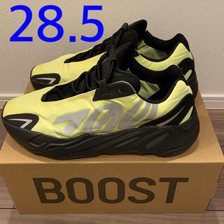 アディダス(adidas)のYEEZY BOOST 700MNVN PHOSPHER 28.5(スニーカー)