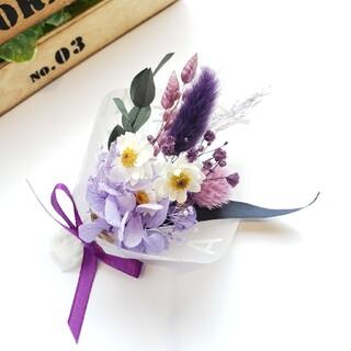 ❤️花かんざしのミニミニブーケ(パープル)(ドライフラワー)