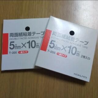 コクヨ(コクヨ)のKOKUYO 両面紙粘着テープ 5mm×10m 2巻入り T-205 2箱セット(テープ/マスキングテープ)