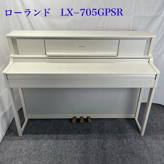 ローランド(Roland)の電子ピアノ ローランド LX-705GPSR  2019年製(電子ピアノ)