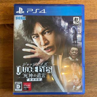 プレイステーション4(PlayStation4)のJUDGE EYES:死神の遺言(新価格版) PS4(家庭用ゲームソフト)