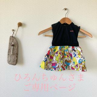 エックスガール(X-girl)のX-girl kids ワンピース 90㎝(ワンピース)