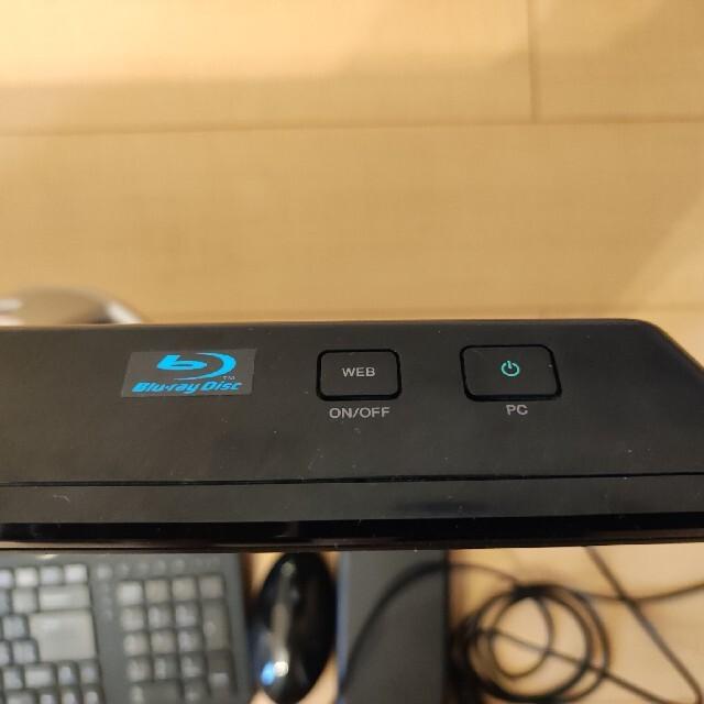 VAIO(バイオ)のSONY VAIO VPCL24AJ ※SSD交換済み スマホ/家電/カメラのPC/タブレット(デスクトップ型PC)の商品写真